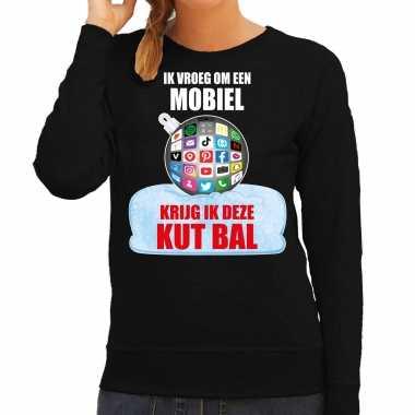 Kut kerstbal sweater / kerst verkleedkleding ik vroeg om een mobiel krijg ik deze kut bal zwart voor dames